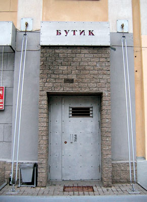 Искусственный камень в оформлении фасада бутика по ул. Козлова  в Минске
