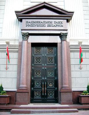 Оформление портала здания Национального банка РБ по пр. Независимости в Минске