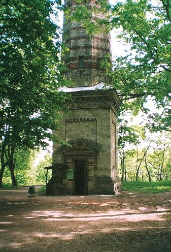 4. Обзорная башня в Гомеле