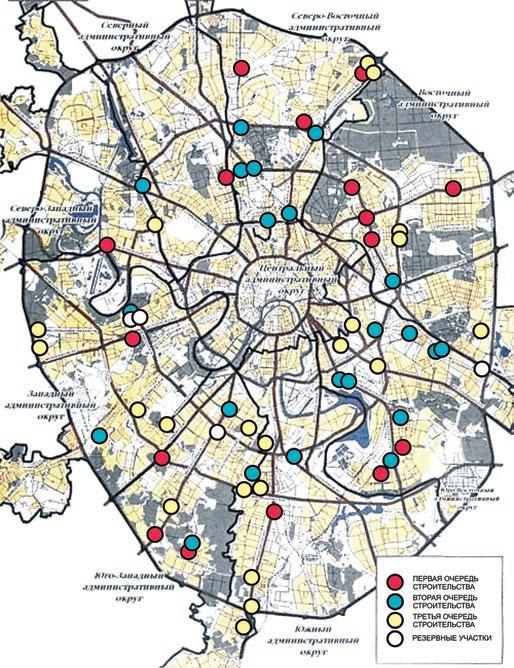 Рис. 7. Схема размещения объектов высотного строительства Москвы