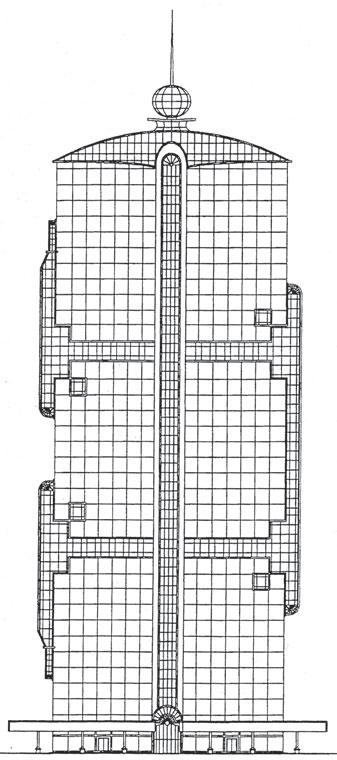 Рис. 6. Один из вариантов продольного фасада здания