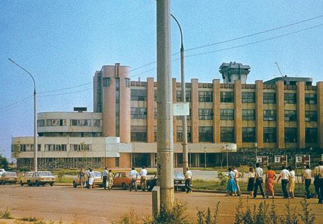 Завод медпрепаратов в Минске. Вторая половина ХХ в.