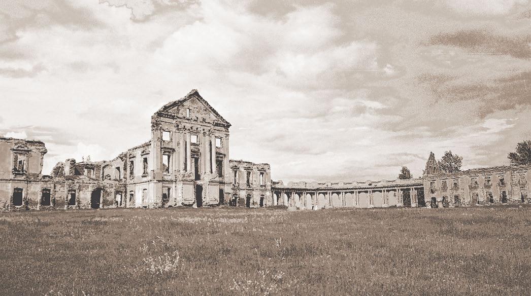 Руины дворцового комплекса и театра в Ружанах