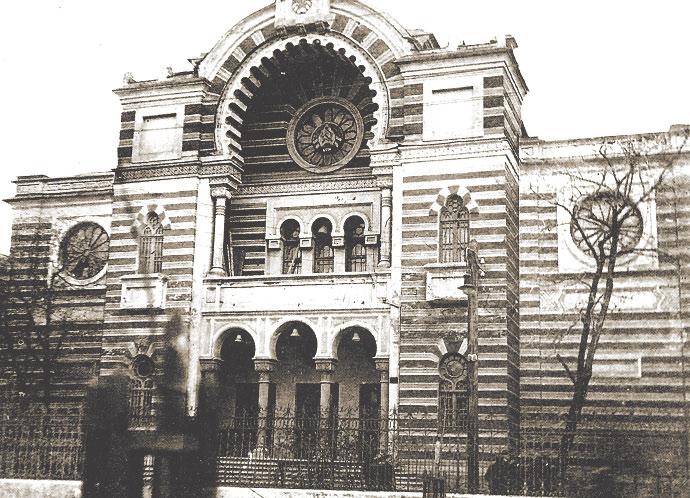 Здание хоральной синагоги в г. Минске, конец XIX в. В 1930-х гг. здесь находился Государственный еврейский театр, после войны – Русский драматический театр