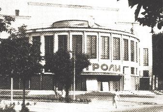 Драматический театр в Бобруйске, 1927–1930 гг. Архит. Г. Оль