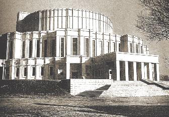 Большой театр оперы и балета БССР в г. Минске, 1934–1937 гг. Архит. И. Лангбард