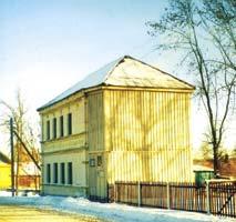 Библиотека до реконструкции
