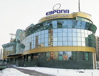 """Здание торгового центра """"Европа"""""""