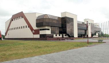 Дворец спорта в Бресте Архитекторы: И. Бовт, В. Шевченко