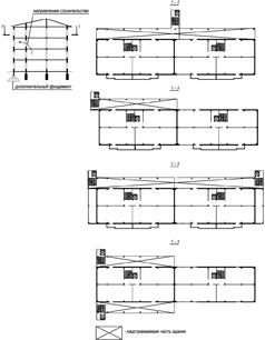 Рис. 5. Принципиальная схема пристройки дополнительных объемов при реконструкции здания